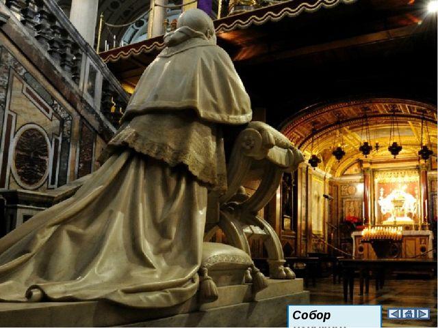 Интерьер собора (вид на главный алтарь)
