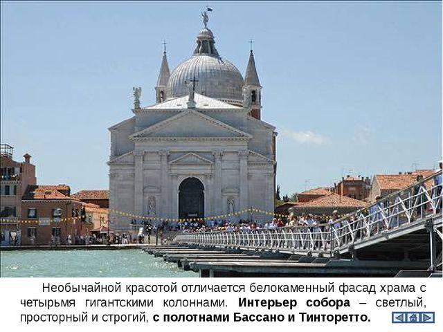 Некоторые детали архитектуры базилики появились еще в VI веке. Древность и мо...