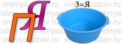 hello_html_205e9b5c.jpg