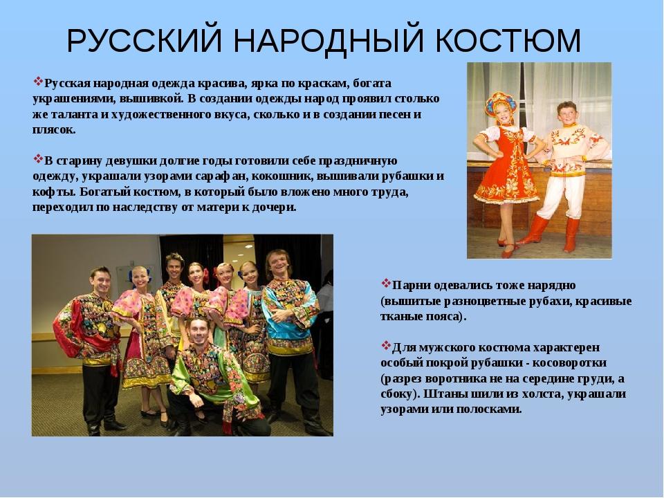 МБОУ Центр образования гимназия 11