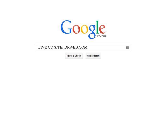 LIVE CD SITE: DRWEB.COM