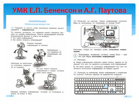 hello_html_m52816bdc.png
