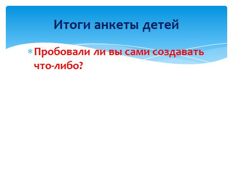 hello_html_m5505e04c.png