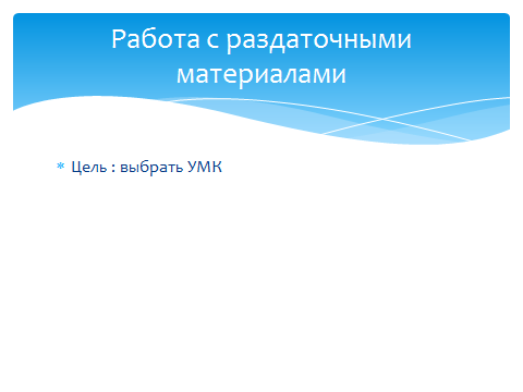 hello_html_mdc04a8b.png