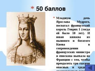 Этой простой русской женщине, матери мы якуты поставили памятник в 2001 году.
