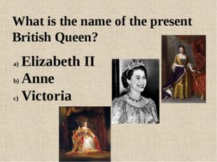 What is the name of the present British Queen? Elizabeth II Anne Victoria