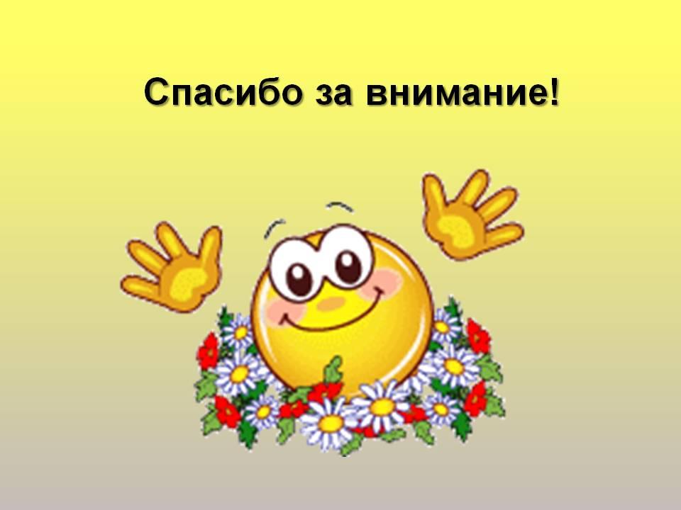 hello_html_6977e9aa.jpg