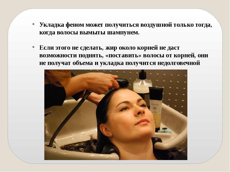Часто её компонентами становятся головные уборы, ленты, бусы, украшения.