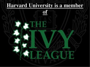 Harvard University is a member of