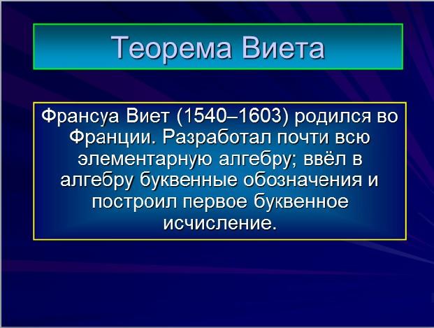 hello_html_m6048733d.jpg