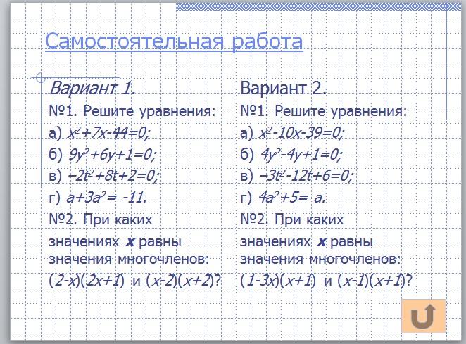 hello_html_m6e2d5a67.jpg
