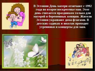 В Эстонии День матери отмечают с 1992 года во второе воскресенье мая. Этот де
