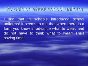 My opinion about school uniform I like that in schools introduced school unif
