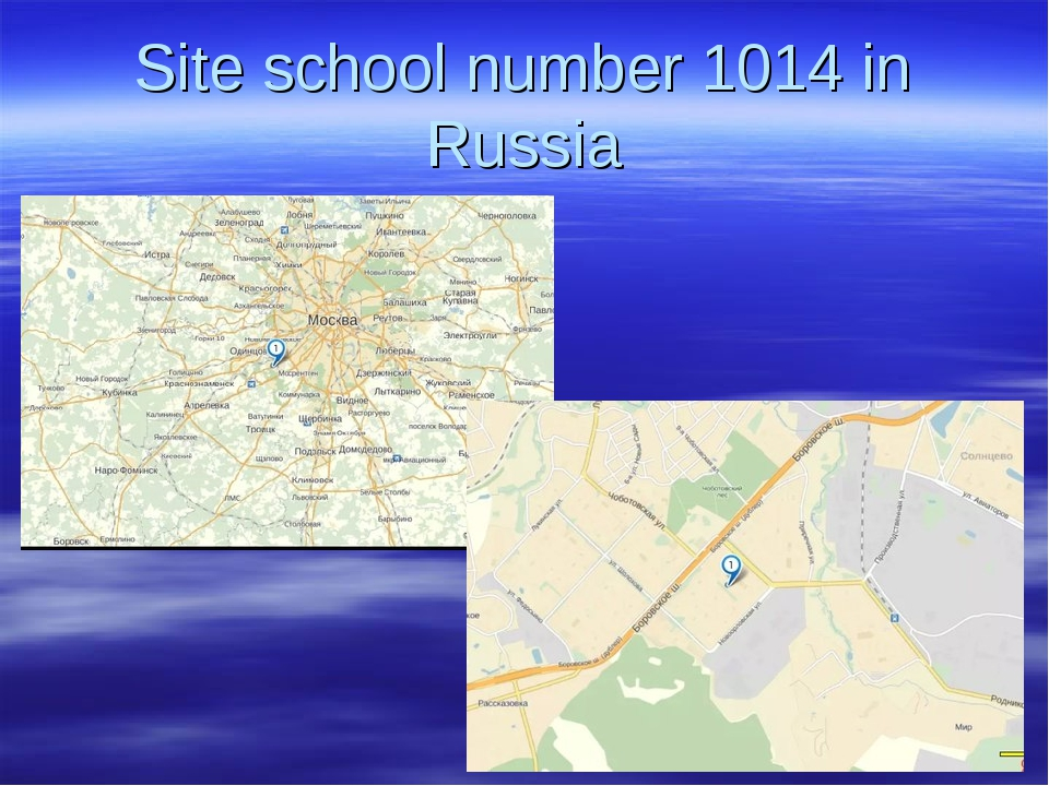 Site school number 1014 in Russia