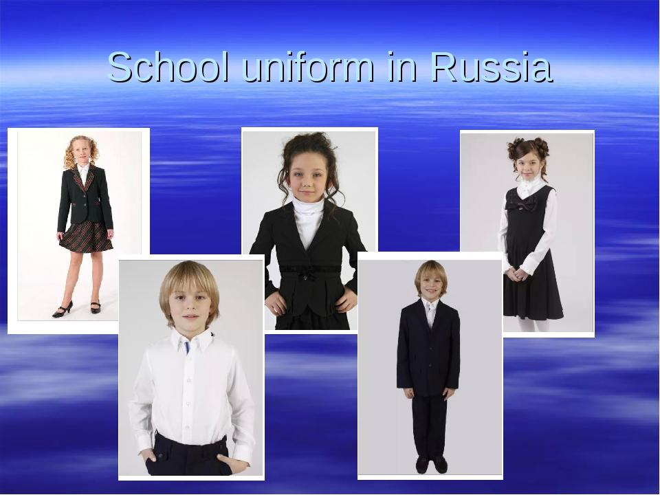 School uniform in Russia