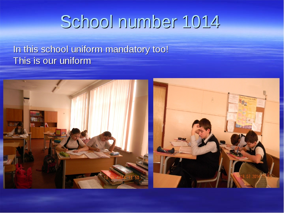 School number 1014 In this school uniform mandatory too! This is our uniform