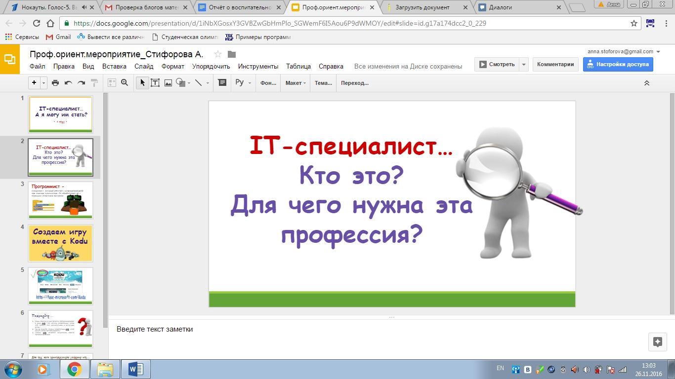 hello_html_m6080b92.png