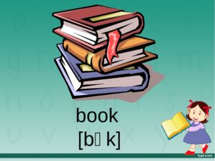 book [bʊk]