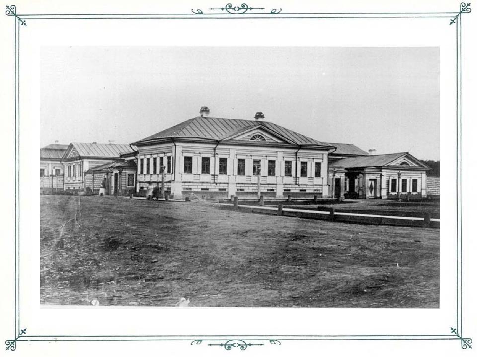 Открытие светских школ и учебных заведений в крае в первой половине XIX века:...