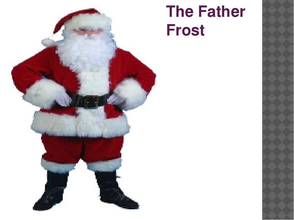 The Father Frost