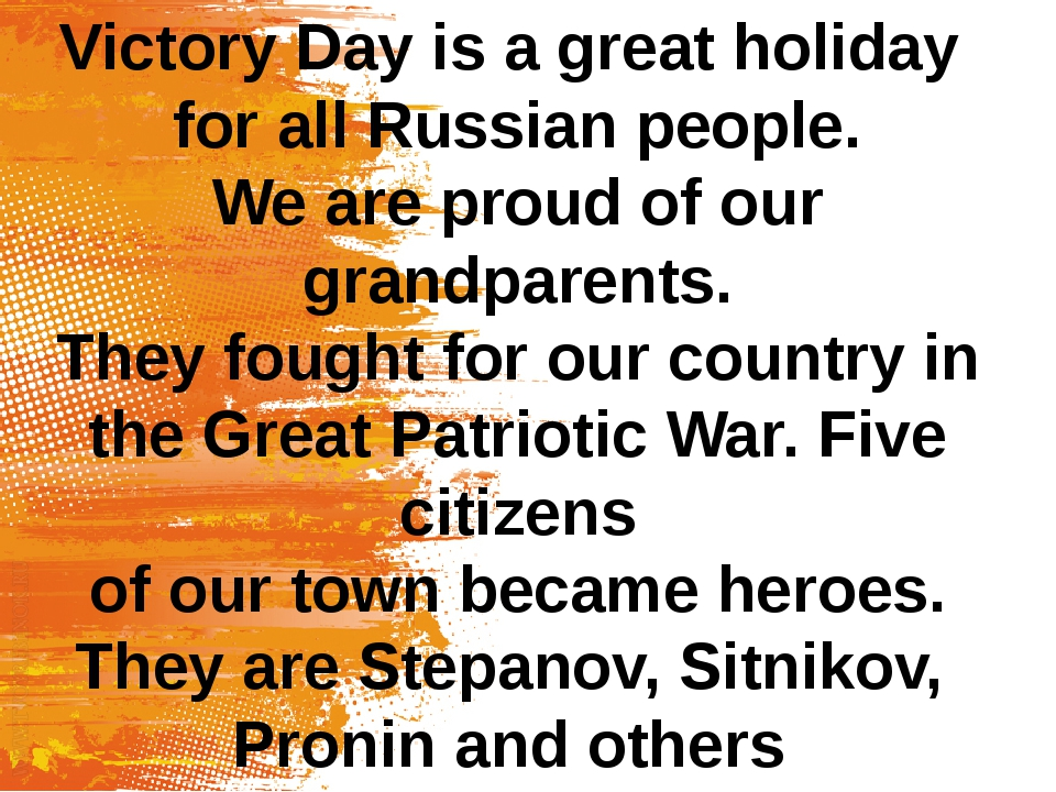 Victory Day is a great holiday for all Russian people. We are proud of our gr...