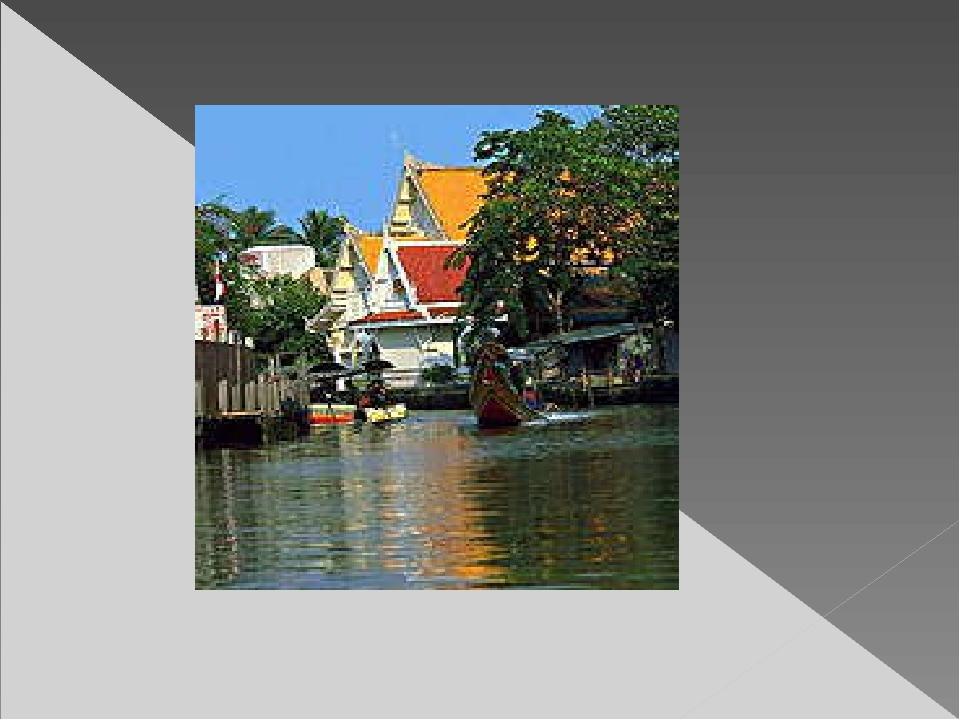 Туристы в Бангкоке с удовольствием посещают развлекательные комплексы и парки...