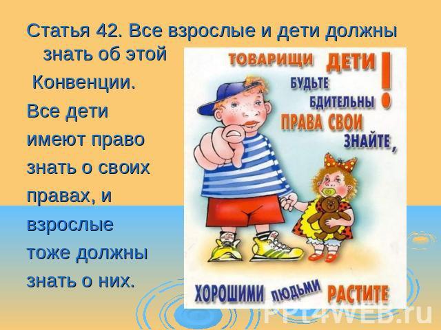 hello_html_m69e388fa.jpg