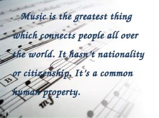 Music is the greatest thing which connects people all over the world. It has