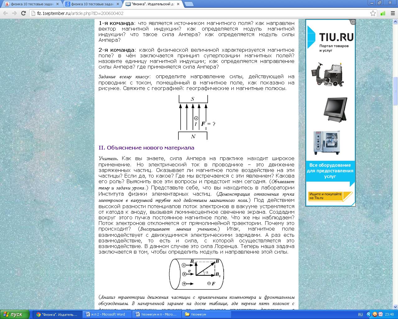 hello_html_147e7b46.png