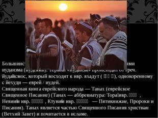 Большинство верующих евреев являются последователями иудаизма (иудеями). Терм