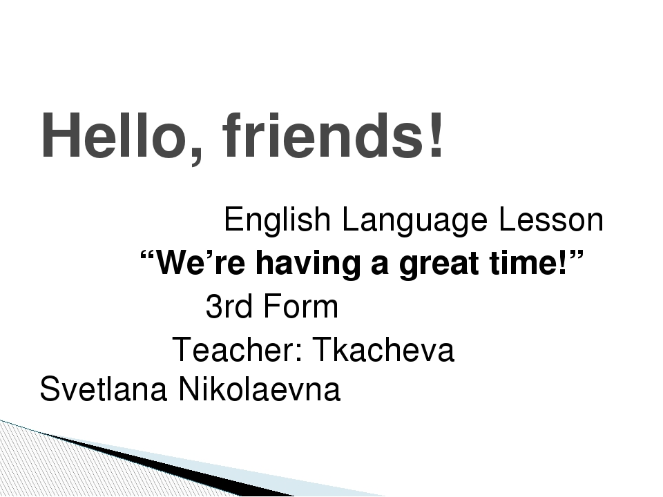 """English Language Lesson """"We're having a great time!"""" 3rd Form Te..."""