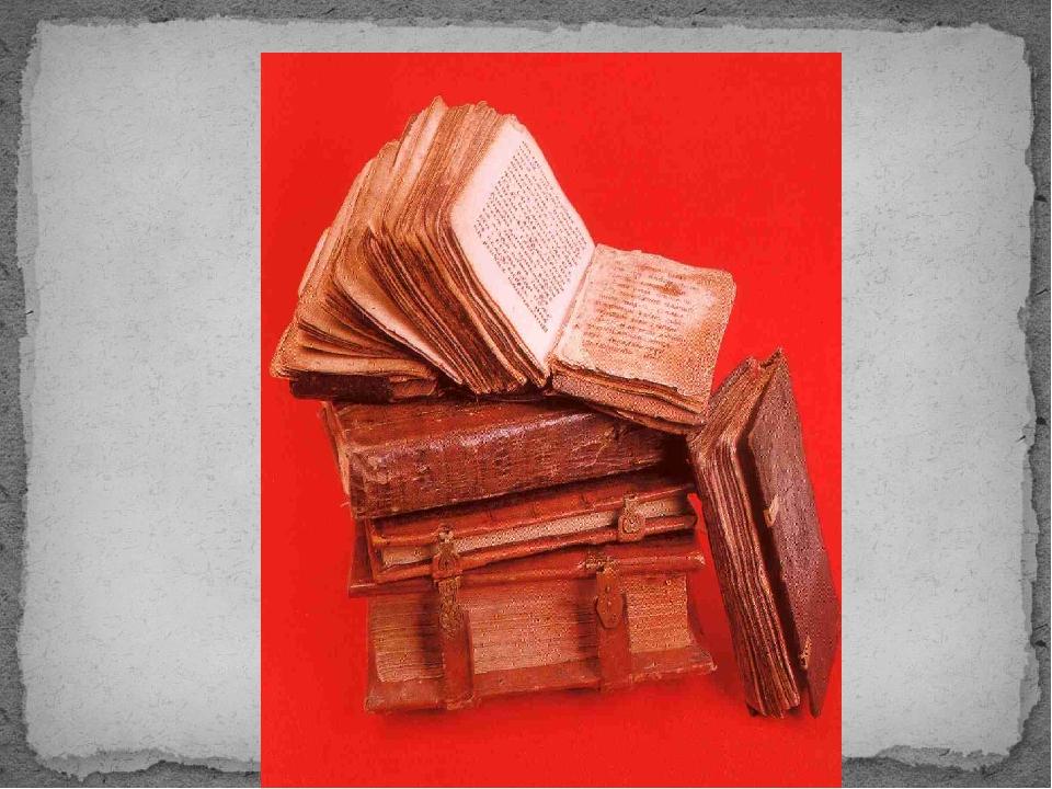 картинки на тему прошлое книги качеством необходимым