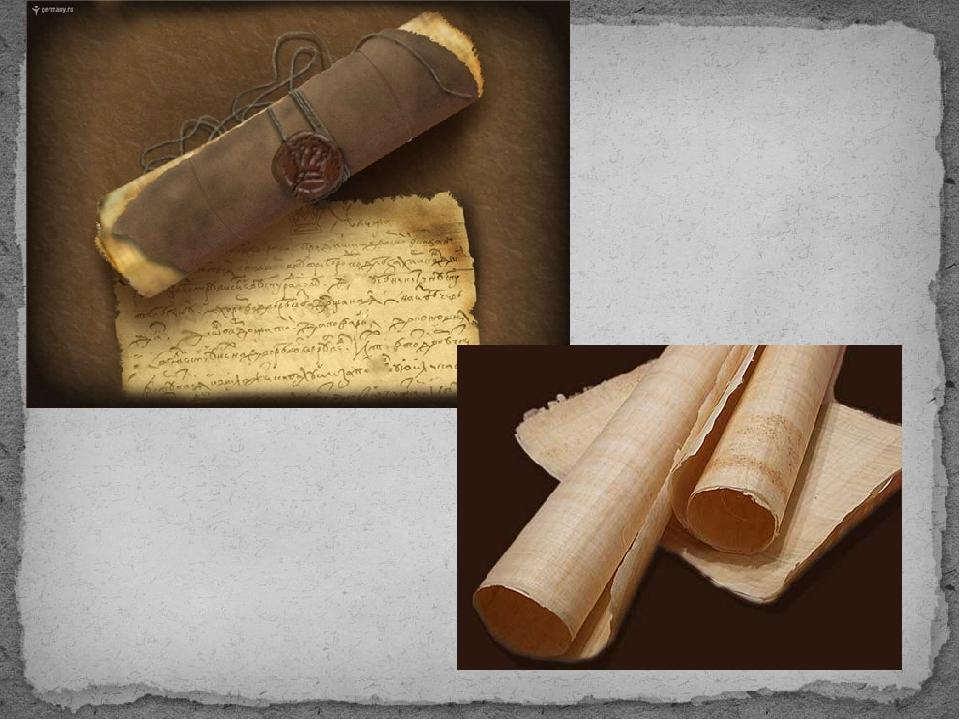 картинки на тему прошлое книги указывайте