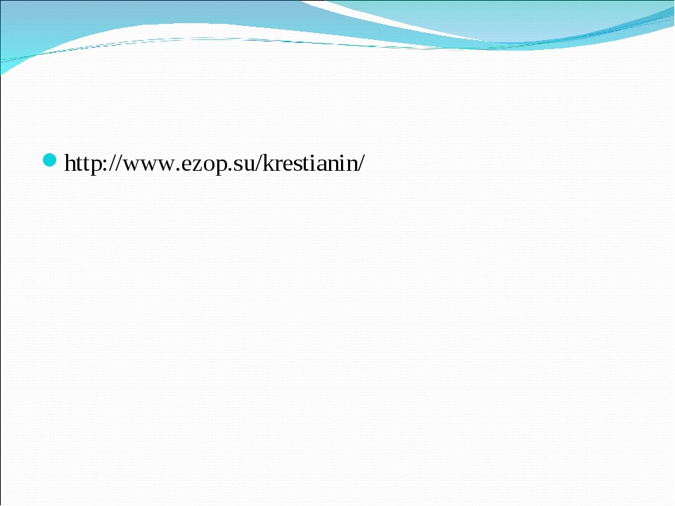 http://www.ezop.su/krestianin/