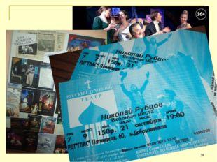* Русский Духовный Театр ГЛАС 21октября [ Среда] 19:00 Николай Рубцов Пятницк