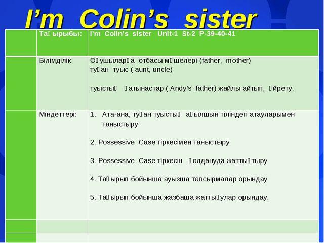 I'm Colin's sister Тақырыбы:I'm Colin's sister Unit-1 St-2 P-39-40-41 Бі...