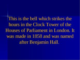 This is the bell which strikes the hours in the Clock Tower of the Houses of