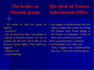The leader of Russian group 	The clerk of Tourist Information Office - We pre