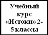 hello_html_2dd217bc.png