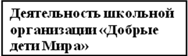 hello_html_718b45dc.png