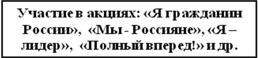 hello_html_m143bac89.png