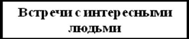 hello_html_m70889e8e.png