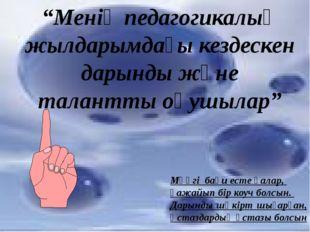 I Петр уақытында Ресей империясының елтаңбасында 4 теңіз бейнесі бар бүркіт с
