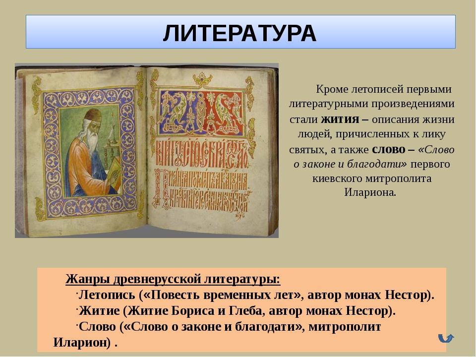 Скань Скань —ажурный или напаянный на металлический фон узор из тонкой золото...