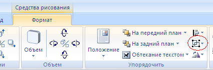 hello_html_40057058.png