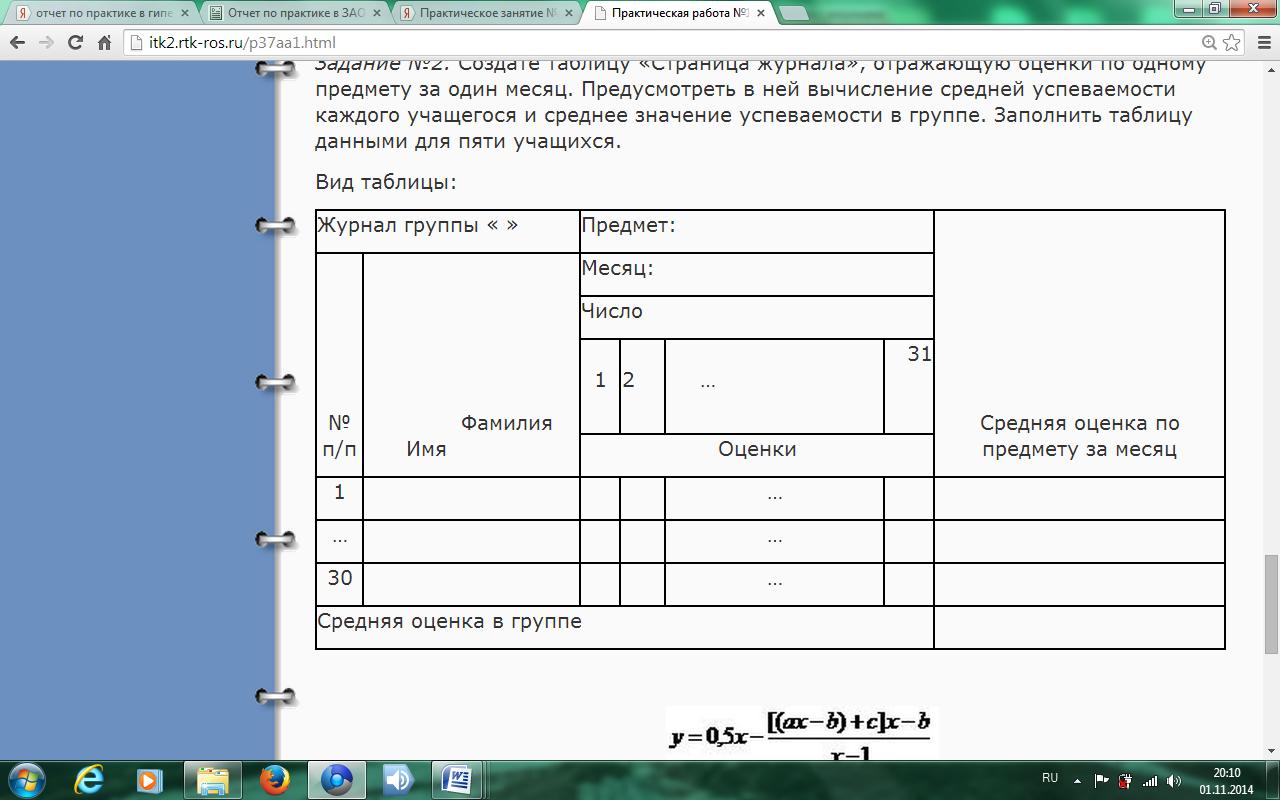 hello_html_m3ce18b2c.png