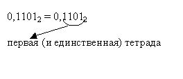 hello_html_m4ba5e677.jpg