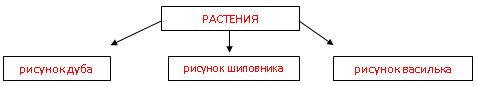 hello_html_4276fea3.jpg