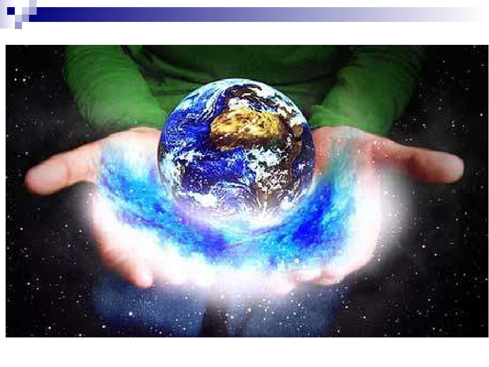 essay on save our earth from poisonous gases