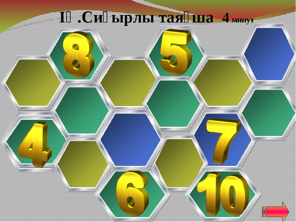 8 x 9 =